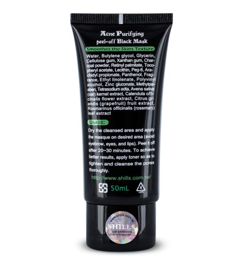 Acne Purifying Peel-off Black Mask