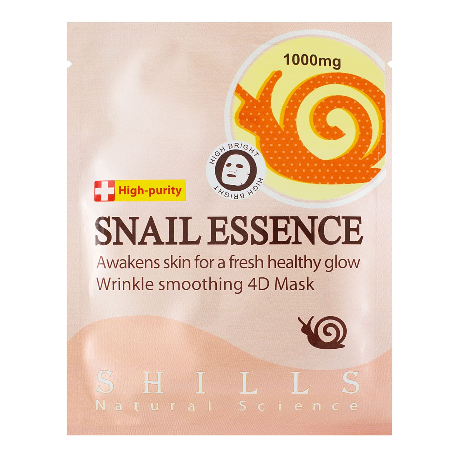 Snail Essence Wrinkle-Smoothing Mask